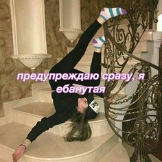 Сложный возраст Dumb Quotes, Words Quotes, Sad Words, True Words, My Life My Rules, Russian Quotes, I Still Want You, Aesthetic Movies, Sad Pictures