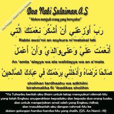 Do'a nabi sulaiman