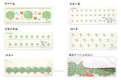 kitchen mat P-MOTTAINAIキッチンマット デザイン