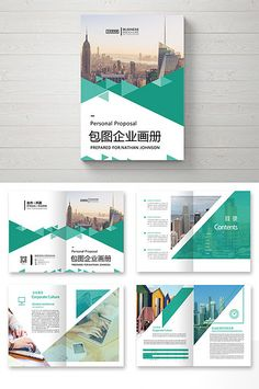 Brochure Design Layouts, Page Layout Design, Corporate Brochure Design, Creative Brochure, Magazine Layout Design, Corporate Business, Business Brochure, Brochure Template, Design Design