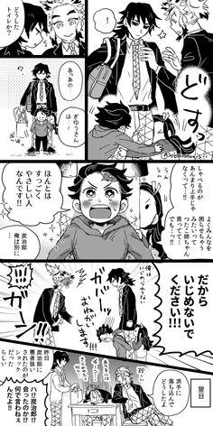 Demon Slayer, Slayer Anime, Anime Demon, Manga Anime, Manhwa, Persona 3 Portable, Familia Anime, Waifu Material, Demon Hunter