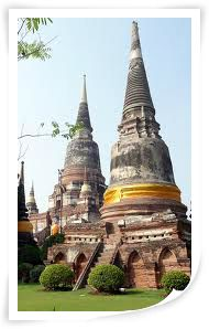 Bangkok to Ayuttaya World Heritage