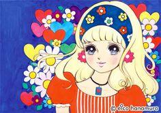 Eico Hanamura, popular 60s girls comic artist