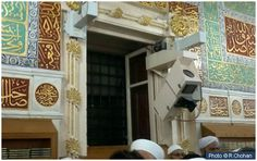 House of Abdullah bin Umar (may Allah be pleased with him) This window, in the qiblah wall opposite the Roza Mubarak is where the door of the house was situated.