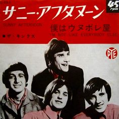 The Kinks - Sunny Afternoon / I'm Not Like Everybody Else