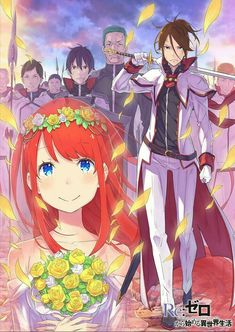 Re:Zero wilhelm and theresia All Anime, Anime Manga, Re Zero Rem, Zero 2, Anime Artwork, Light Novel, Anime Comics, Anime Couples, Anime Characters