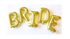 Celebrate the special lady to be wed with these gold foil 16 inch BRIDE balloons. A superb bridal shower decoration that is classy and ultra easy! You will receive five 16 inch size gold balloons, to Bridal Shower Balloons, My Bridal Shower, Bridal Shower Games, Bridal Shower Decorations, Bridal Showers, Bride To Be Balloons, Gold Letter Balloons, Bride Balloon, Lingerie Rosa