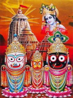 Jagannath Sanskruti Ebook