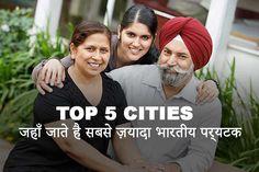 देखिये ये Top 5 cities जहाँ जाते है सबसे ज़यादा भारतीय पर्यटक - http://www.myeffecto.com/r/1khw_pn
