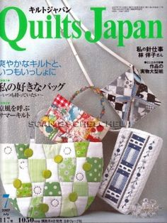 Quilts Japan № 117 2007-07. Grat for inspiration and maybe could figure out some of the instructions.