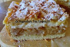 Πίτες - Πιτάκια - Page 10 of 18 - Daddy-Cool. Greek Sweets, Greek Desserts, Party Desserts, Greek Recipes, My Recipes, Cake Recipes, Dessert Recipes, Sweets Cake, Cupcake Cakes
