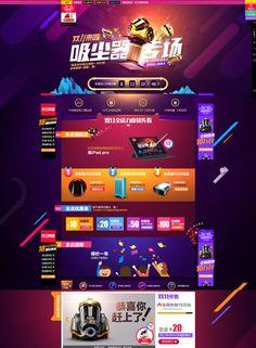 Gyazo - 4884764a67fdcfcc73271e43db73cb08 Ui Website, Website Layout, Game Design, Layout Design, Simple Web Design, Desktop Design, Gaming Banner, Event Page, Game Ui