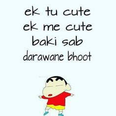 and saloni tum dono aur main hi cute hain bs Shinchan Quotes, Best Friend Quotes Funny, Funny Attitude Quotes, Funny Thoughts, Swag Quotes, Very Funny Memes, Funny School Jokes, Some Funny Jokes, Funny Facts