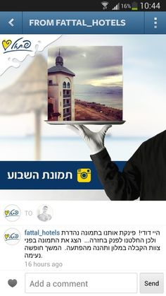 How Israeli Hotel Chain Fattal Hotels Is Using Instagram Direct For Marketing