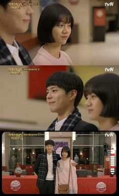 [Spoiler] 'Answer Me Park Bo-geom says 'You're pretty' to Hyeri @ HanCinema :: The Korean Movie and Drama Database Park Bo Gum Reply 1988, Kdrama, Im Not Pretty, Oh My Ghostess, Korean Drama Quotes, Gumiho, Hyeri, First Girl, Korean Actors