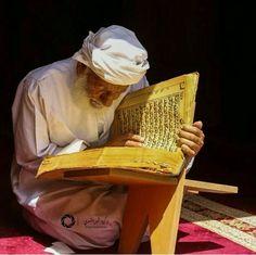 Islám se rozšířil na ománské území ještě za života proroka Mohameda.