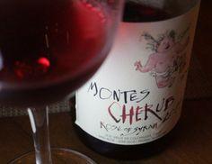 O Rosé de Syrah da vinícola Montes (Foto: Pedro Mello e Souza)