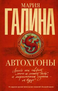 лучшие книги года: 10 главных книг 2015 года, которые стыдно не прочитать - книги, обзор книг, книжные новинки, читать. что почитать, лучшие книги 2015 года, чтение   РБК Украина