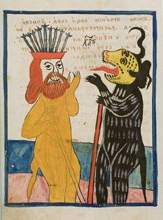 Число зверя.---Рукописи 17-19 веков из фондов Древлехранилища Пушкинского дома.