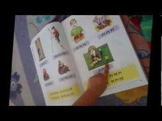 Mamo! Tato! Czytam! | Głoska - z punktu widzenia logopedy