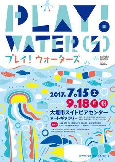 Book Design, Layout Design, Web Design, Lettering Design, Hand Lettering, Japanese Illustration, Japanese Graphic Design, Poster Layout, Japan Design