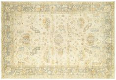 Aliye Oushak Rug, Gold/Multi - Backyard Living - Outdoor Essentials - Outdoor | One Kings Lane