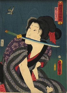 El Rincón de Gabriella Yu: Cuentos de Hadas Japoneses: La Niñera