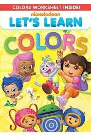 New Age Mama: LET'S LEARN: COLORS - Coming to DVD July, 23 2013