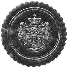 Seal with old Coat of Arms of Archduke Eugen of Austria-Teschen Grand Master of the Teutonic Order. Archduke, Holy Roman Empire, The Grandmaster, Coat Of Arms, Lorraine, Seals, Austria, Knight, Coins