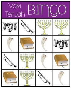 Yom Teruah / Rosh Hashanah free bingo game for Torah study, Hebrew school, or other educational use.