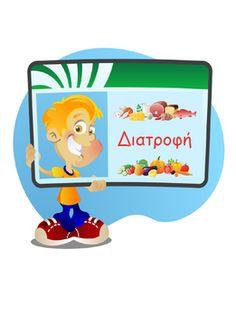 Αποτέλεσμα εικόνας για διατροφη νηπιαγωγειο δραστηριοτητες Luigi, Tweety, Mario, Presentation, Children, Fictional Characters, Young Children, Boys, Kids