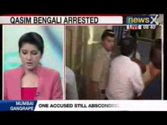 Mumbai Gangrape: Fourth accused arrested, one still abscounding