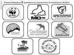 Δραστηριότητες, παιδαγωγικό και εποπτικό υλικό για το Νηπιαγωγείο & το Δημοτικό: Παγκόσμα Ημέρα Προστασίας των Ζώων: Οργανώσεις που προστατεύουν τα απειλούμενα ζώα - Πίνακας Αναφοράς