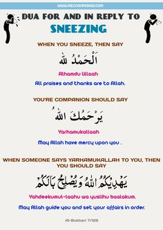 Dua for and in reply to sneezing Thanking Someone, When Someone, Islamic Inspirational Quotes, Islamic Quotes, Dua For Studying, Beauty Tips Easy, Beautiful Dua, La Ilaha Illallah, Learning English For Kids