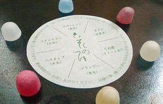 食べる宝石!大人のボンボンお菓子「六花亭」の六花のつゆミニ缶