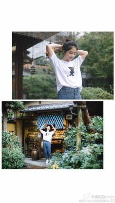 Yun Yun, Chinese Actress, Idol, Beauty, Beautiful, Instagram, Style, Fashion, Swag