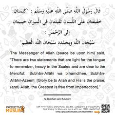 """""""Even if your situation does not allow you to read, listen, or memorise anything, we can still harvest time for our akhirah [Hereafter] with our mind and tongue by the remembrance of Allah."""" Click to read the article, 'Filling In Slack Times': http://proms.ly/HuLpYq  May Allaah make us of those who remember Allaah abundantly. Aameen!"""