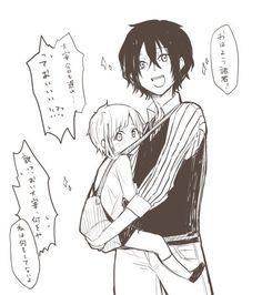 Baby!Atsushi