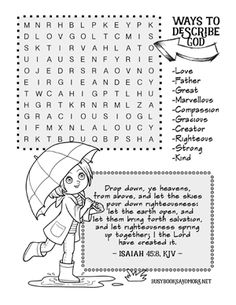 FREE Printable word searches, mazes, coloring sheets and activities for children. Great to use for children's church, vacation bible school, children's ministry and Sunday school.Ways to describe God. Bible Activities For Kids, Activity Sheets For Kids, Bible Study For Kids, Bible Lessons For Kids, Church Activities, Sunday School Kids, Sunday School Activities, Sunday School Lessons, Sunday School Coloring Pages