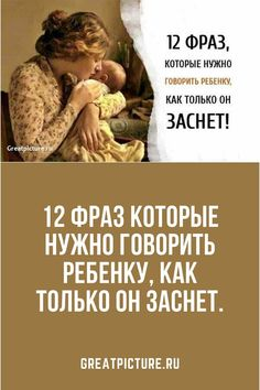 Kids Corner, Kids And Parenting, Psychology, Parents, Relationship, Reading, Children, Baby, Health