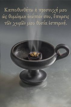 Orthodox Christianity, The Secret, Prayers, Religion, Angels, Faith, Quotes, Quotations, Angel
