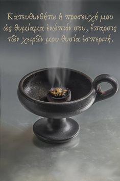 Orthodox Christianity, Keep The Faith, Greek Quotes, Prayers, Religion, Prayer, Beans