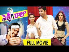 Selfie Raja Full Movie   2016 Latest Telugu Movies   Allari Naresh, Kamna Ranawat, Sakshi Chowdhary - (More info on: https://1-W-W.COM/movies/selfie-raja-full-movie-2016-latest-telugu-movies-allari-naresh-kamna-ranawat-sakshi-chowdhary/)