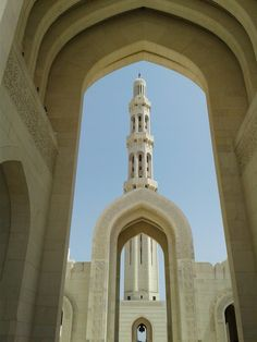 The Grand Mosque. Muscat, Oman