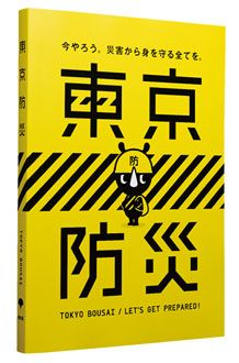 This collection brings together letter designs by Katsumi Tsuji, a graphic designer who was active in the Taishō and Shōwa. Japan Graphic Design, Japan Design, Typographie Logo, Japanese Typography, Japanese Logo, Typo Logo, Poster Layout, Advertising Design, Lettering Design