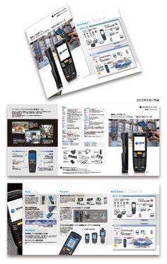 モトローラソリューションズ株式会社|カタログ|作品実績|株式会社商業デザインセンター