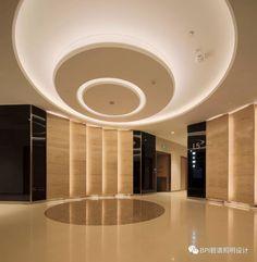 星辰漫步 | LuOne凯德晶萃广场照明设计 Washroom, Bathroom Lighting, Bathtub, Ceiling Lights, Mirror, Furniture, Home Decor, Bathroom Light Fittings, Standing Bath