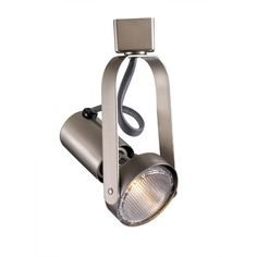 "WAC Lighting HTK-763 Line Voltage 7.188"" Wide 1 Light Track Head for H-Track Tra Brushed Nickel Indoor Lighting Track Lighting Heads"