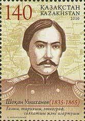 Kazakhstan Stamp: 175th Anniversary of Shokan Valikhanov (Kazakhstan)