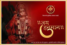 Jai Hanuman, Festivals, Age, India, Goa India, Concerts, Festival Party, Indie